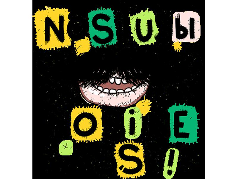 """""""Nos Usы"""" Изображение для нанесения на одежду № 0327"""