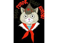 """""""Котов готов"""" Изображение для нанесения на одежду № 0414"""