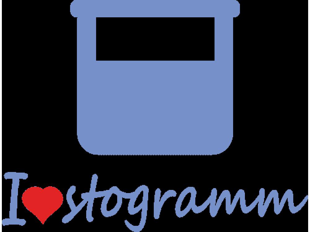 """""""I люблю stogramm"""" Изображение для нанесения на одежду № 0667"""