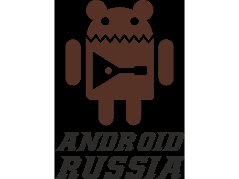 """""""ANDROID RUSSIA"""" Изображение для нанесения на одежду № 0774"""