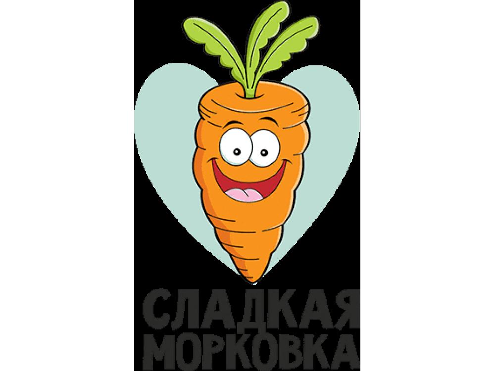 """Изображение для нанесения на одежду № 0042-3 """"Сладкая морковка"""""""