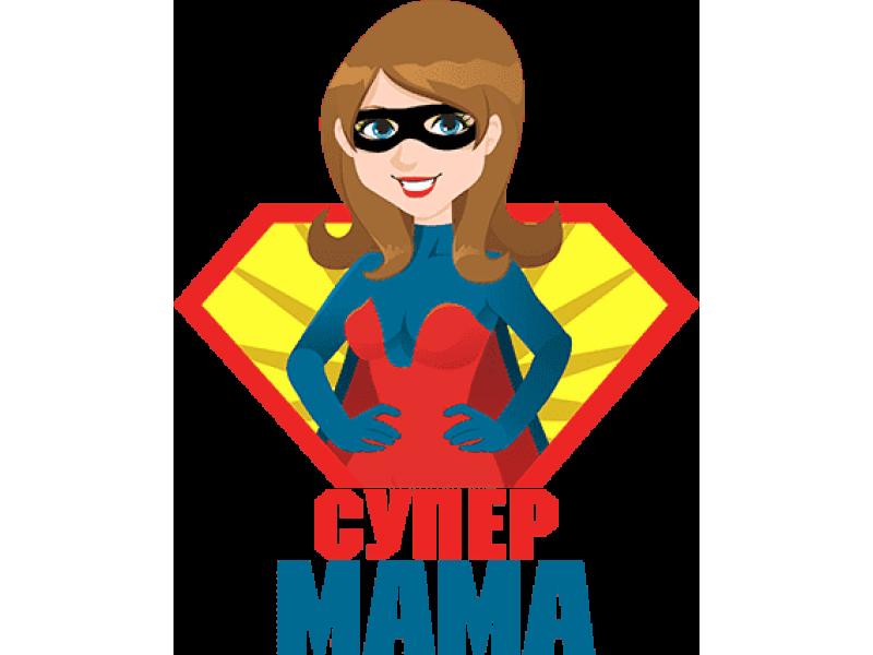 """Изображение для нанесения на одежду № 0047-1 """"Супер мама"""""""
