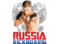 """Kickboxing Russia"" Изображение для нанесения на одежду № 1345"