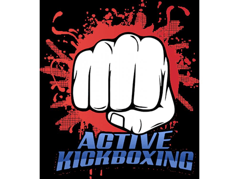 """"""" Active Kickboxing"""" Изображение для нанесения на одежду № 1347"""
