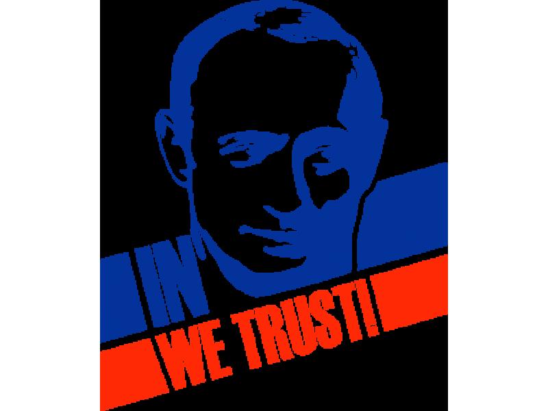 """Изображение для нанесения на одежду № 0002 """" In we trust Putin"""""""