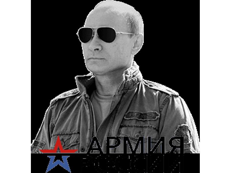 """Изображение для нанесения на одежду № 0008  """"Армия России"""""""