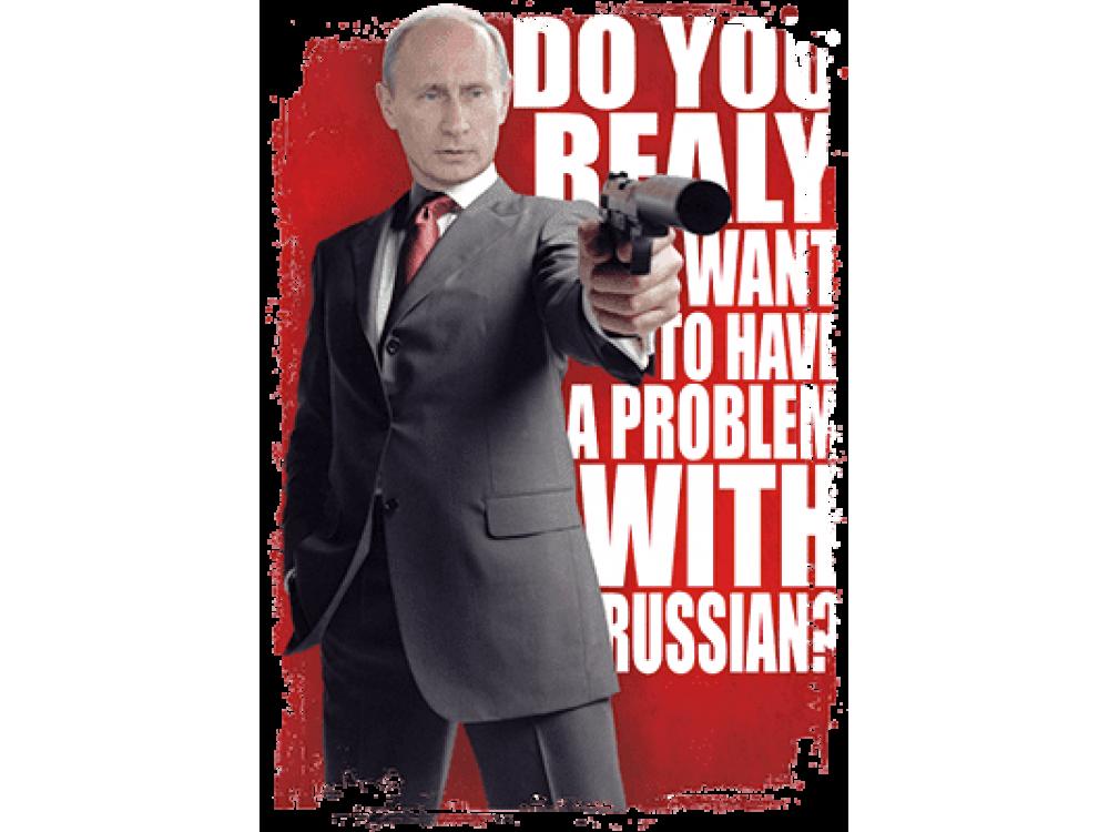 """Изображение для нанесения на одежду № 0017 """"Путин с пушкой"""""""