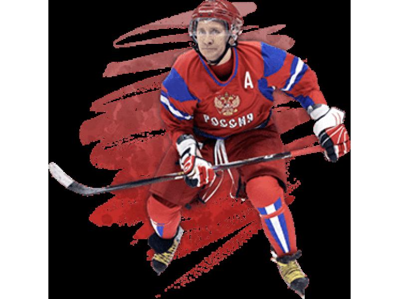 """Изображение для нанесения на одежду № 0020 """"Путин хоккеист"""""""