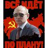 С Путиным (39)