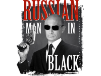 """Изображение для нанесения на одежду № 0035  """"RUSSIAN"""""""