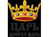 """Изображение для нанесения на одежду № 0053-2""""Царь просто царь"""""""