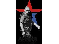 """""""Армия России"""" Изображение для нанесения на одежду № 1714"""