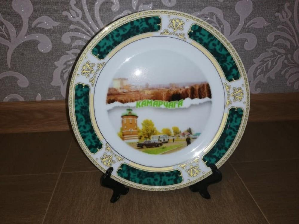 Тарелка зелено-золотой орнамент d=20 см