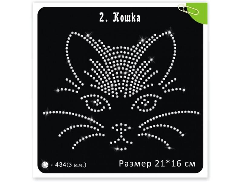 """Мотив из термостраз """"Кошка"""", 434 стразы"""