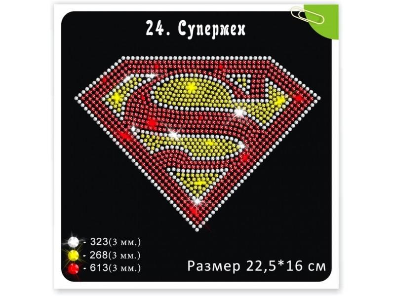"Мотив из термостраз ""Супермэн-2"""
