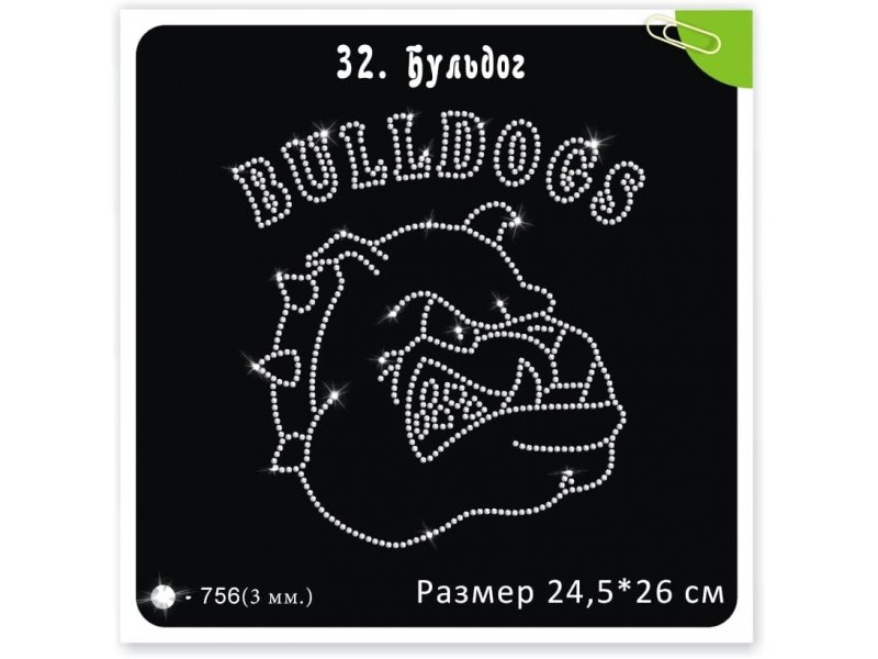 "Мотив из термостраз ""Бульдог"""