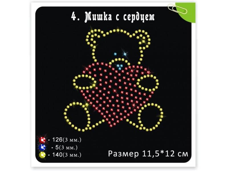"""Мотив из термостраз """"Мишка с сердцем"""", 271 стразы"""