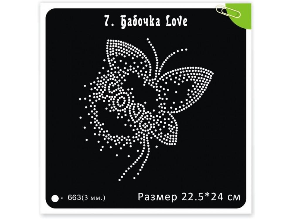 "Мотив из термостраз ""Бабочка LOVE"", 663 стразы"
