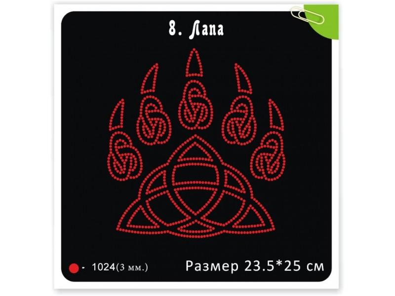 """Мотив из термостраз """"Лапа"""", 1024 стразы"""