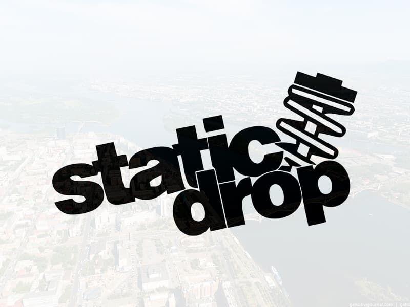 """Наклейка """"Static drop"""""""
