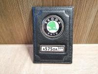 Обложка для автодокументов, натуральная кожа флотер черная матовая без надписи с черными металлическими вставками + линзы