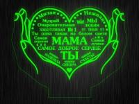 """Ночник """"Сердце в руках для Мамы"""" на светодиодной подставке"""