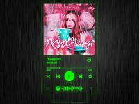 """Ночник """"Плеер Spotify"""" из акрила на светодиодной подставке"""