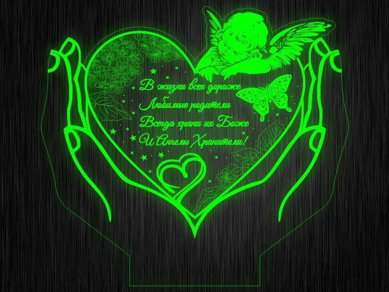 """Ночник """"Сердце в руках с ангелом"""" на светодиодной подставке"""