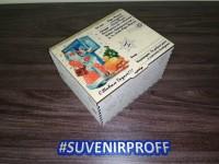 """Деревянная коробка """"Подарок от Деда Мороза-2"""" с гибкой крышкой + фотопечать на крышке, 18*16*11 см"""