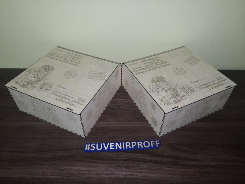 """Деревянная коробка """"Подарок от Деда Мороза"""" с гибкой крышкой, 25*25*11 см"""
