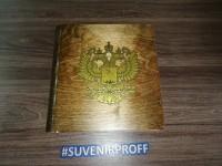 Деревянная коробка с гибкой крышкой с покрытием лака, 29*29*5 см