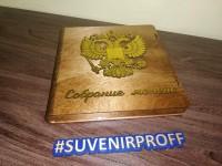Деревянная шкатулка с гибкой крышкой для коллекционирования монет лакированная-2