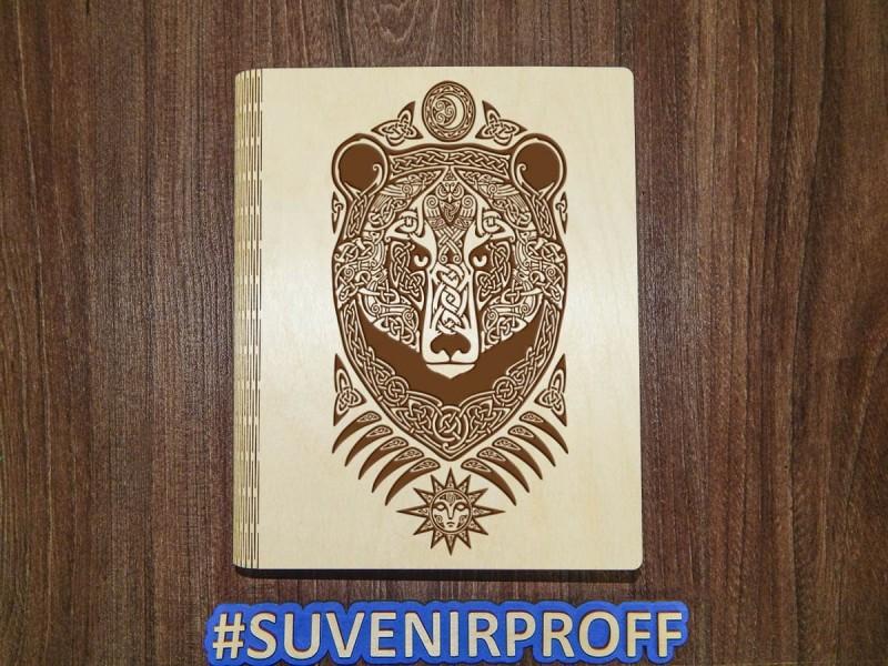 """Деревянный блокнот с гравировкой """"Медведь 3"""" на 100 листов"""