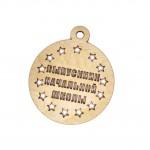 Медали и медальницы