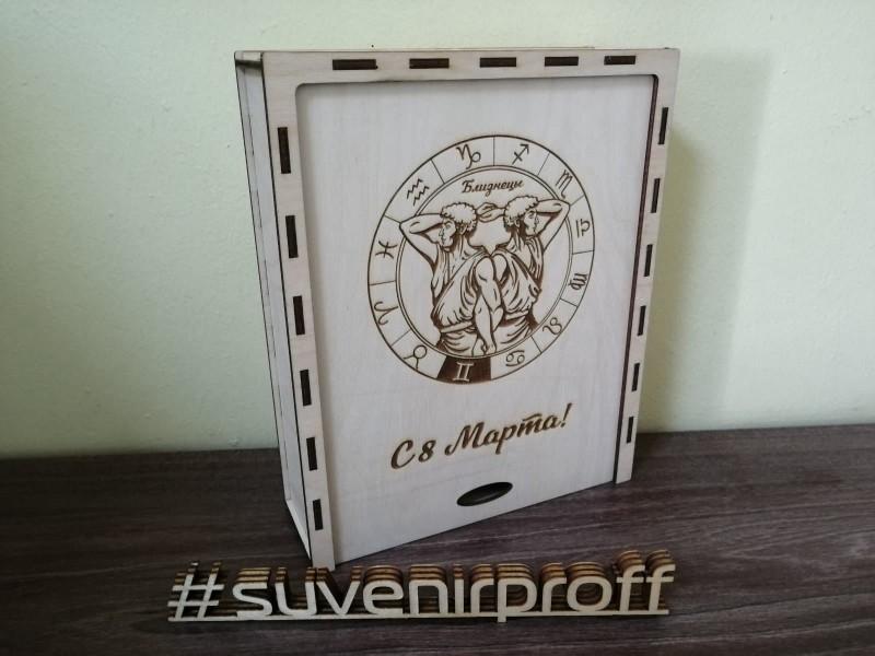 Коробка в виде пенала из фанеры с гравировкой, 17*21*5,5 см
