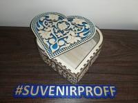 Коробочка в виде сердца из фанеры 3 мм с голубыми стразами