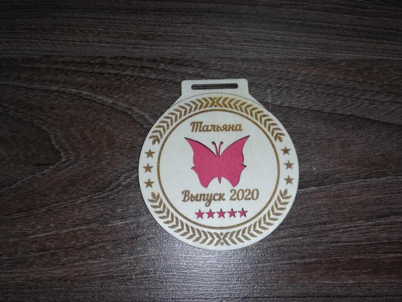 Медаль деревянная двухслойная с покраской, 8 см