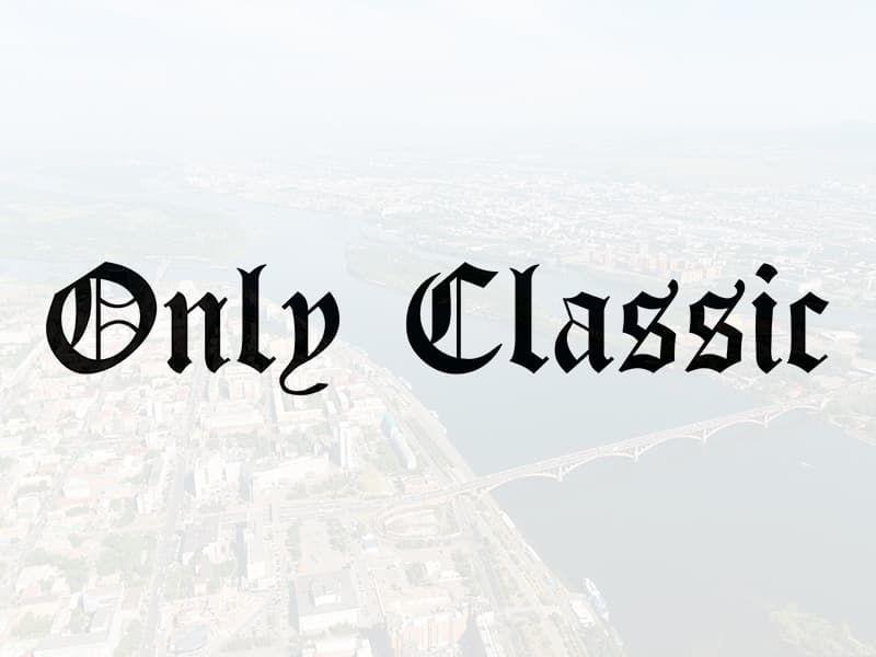 """Наклейка """"Only Classic"""""""