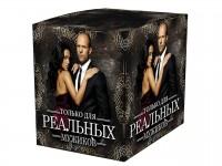 """Коробка для кружки """"Для реальных мужиков"""""""