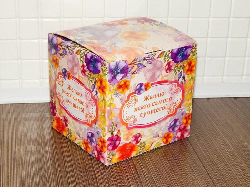 """Коробка для кружки """"Желаю всего самого лучшего"""""""